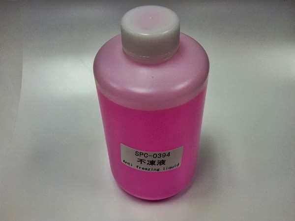 Spc 0394 Mimaki Antifreeze Liquid 1000ml X 2 Bottles