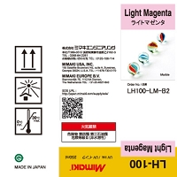 I-LH100-LM-B2 LH-100 UV curable ink 250ml bottle Light Magenta