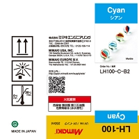 I-LH100-C-B2 LH-100 UV curable ink 250ml bottle Cyan