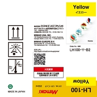I-LH100-Y-B2 LH-100 UV curable ink 250ml bottle Yellow