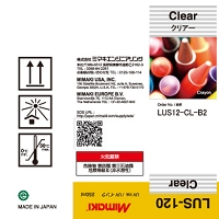 I-LUS12-CL-B2 LUS120 UV curable ink 250ml bottle Clear