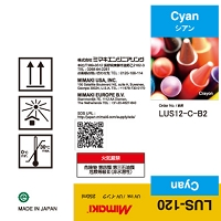 I-LUS12-C-B2 LUS120 UV curable ink 250ml bottle Cyan
