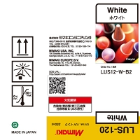 I-LUS12-W-B2 LUS120 UV curable ink 250ml bottle White