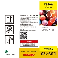 I-LUS12-Y-B2 LUS120 UV curable ink 250ml bottle Yellow