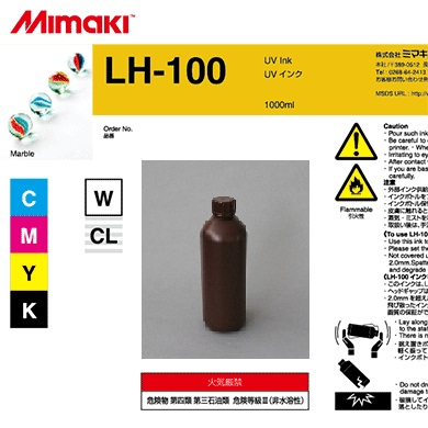 I Lh100 Cl Ba 1 Uv Ink Lh 100 Clear 1l Bottle