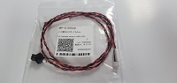 E107930		Ink Leakage Sensor Cable Assy