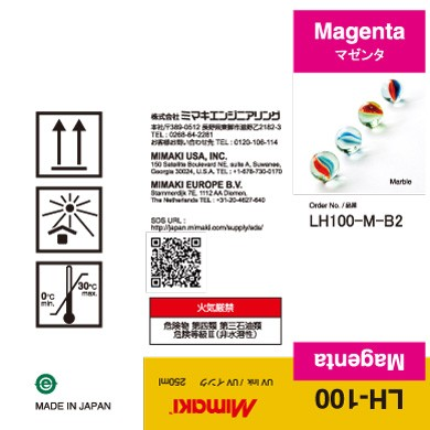 I-LUS12-M-B2 LUS120 UV curable ink 250ml bottle Magenta