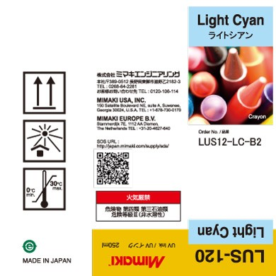 I-LUS12-LC-B2 LUS120 UV curable ink 250ml bottle Light Cyan
