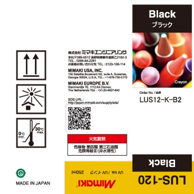 I-LUS12-K-B2 LUS120 UV curable ink 250ml bottle Black