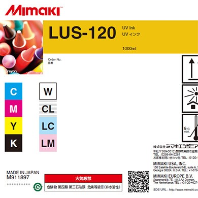 I-LUS-12-LC-1 LUS-120 UV curable ink 1L bottle Light Cyan